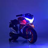 Дитячий електро мотоцикл на акумуляторі Bambi M 3682L-1 білий. Дитячий мотоцикл електричний, фото 6