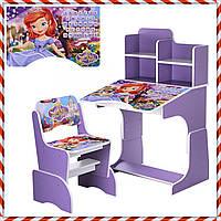 Детская парта со стульчиком Растишка с регулировкой высоты и наклона София Прекрасная W 2071-41-3(UA) фиолетов