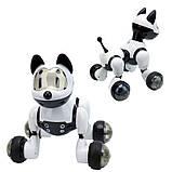 Детский Робот Интерактивная собака на пульте Youdy - MG014, фото 5