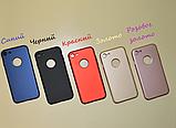 3D Чехол бампер 360 ° + защитное стекло в подарок Iphone 6 / 6s противоударный чехол для айфона, фото 2