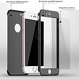3D Чехол бампер 360 ° + защитное стекло в подарок Iphone 6 / 6s противоударный чехол для айфона, фото 5