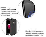 3D Чехол бампер 360 ° + защитное стекло в подарок Iphone 6 / 6s противоударный чехол для айфона, фото 6