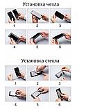 3D Чехол бампер 360 ° + защитное стекло в подарок Iphone 6 / 6s противоударный чехол для айфона, фото 9