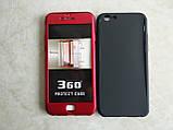 3D Чехол бампер 360 ° + защитное стекло в подарок Iphone 6 / 6s противоударный чехол для айфона, фото 10