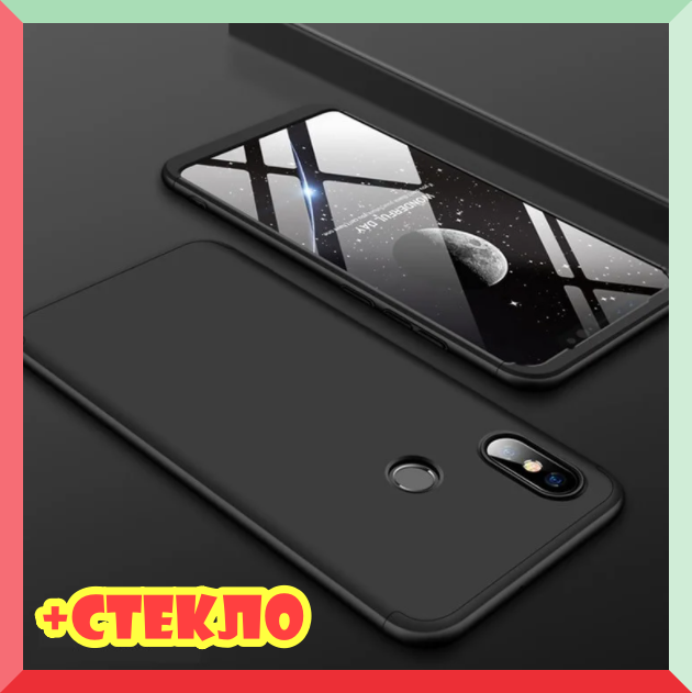 3D Чохол бампер 360° Xiaomi Mi 8 протиударний + СКЛО В ПОДАРУНОК. Чохол сяоми мі 8