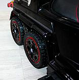 Детский толокар-электромобиль Mercedes-Benz двухместный на резиновых колесах Bambi M 3853 черный, фото 5
