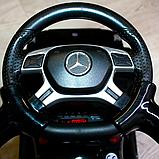 Детский толокар-электромобиль Mercedes-Benz двухместный на резиновых колесах Bambi M 3853 черный, фото 10