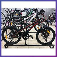 """Велосипед детский на магниевой раме Crosser MTB 20"""" рост 130-150 см возраст 7 до 11 лет черно-красный"""