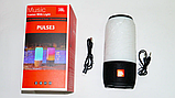 Портативна колонка JBL Pulse 3 18 см . Акустика Bluetooth блютус ЖБЛ пульс 3 + Подарунок, фото 6