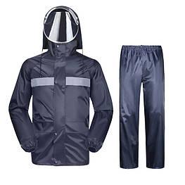 Костюм від дощу вологозахисний одяг
