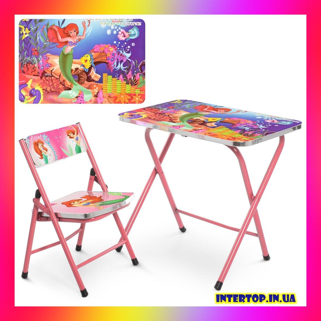 Детский складной столик со стульчиком Русалочка A19-MERM розовый