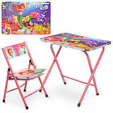 Детский складной столик со стульчиком Русалочка A19-MERM розовый, фото 2