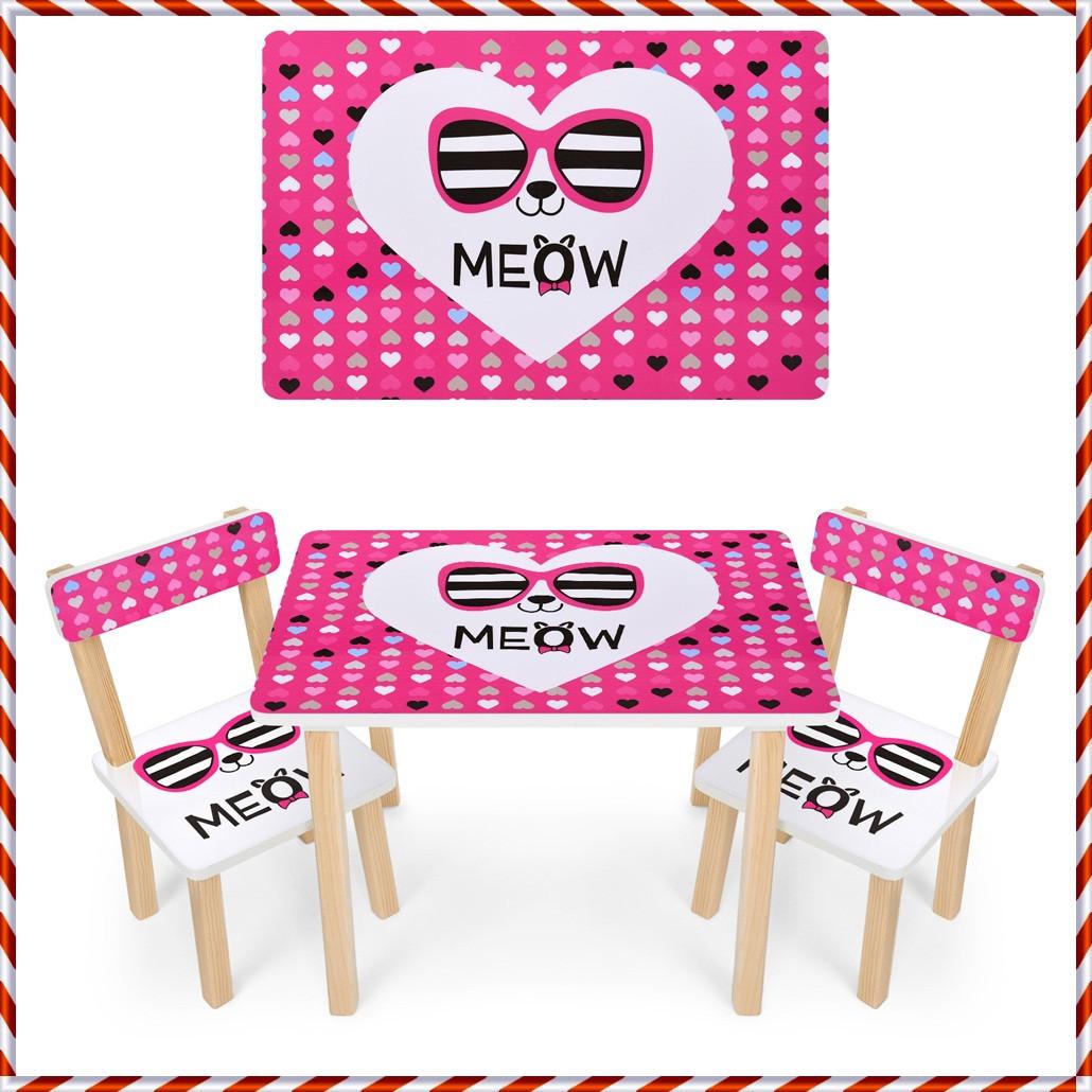 Детский деревянный столик и 2 стульчика Кошка 501-89 розовый