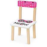 Детский деревянный столик и 2 стульчика Кошка 501-89 розовый, фото 3