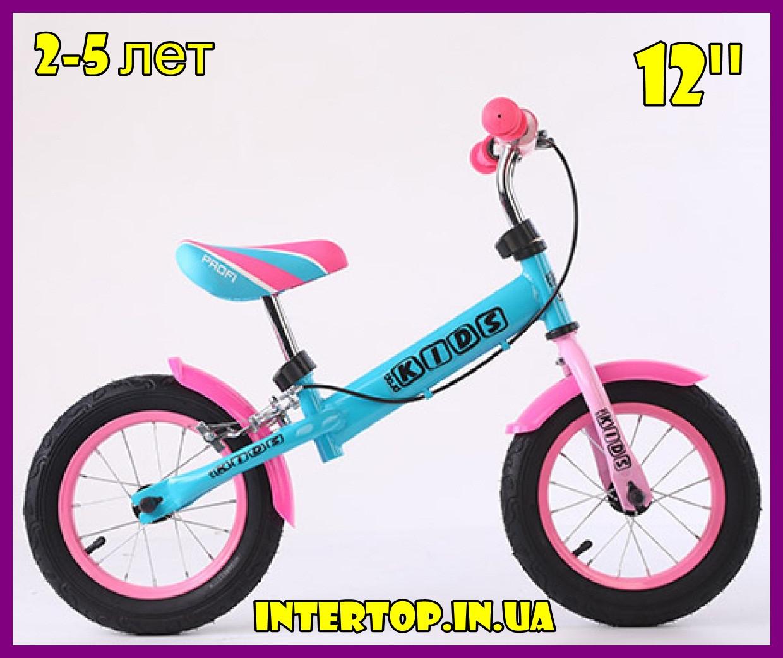 Дитячий беговел велобіг від на гумових надувних колесах 12 дюймів PROF1 KIDS M 5454 бірюзово-рожевий