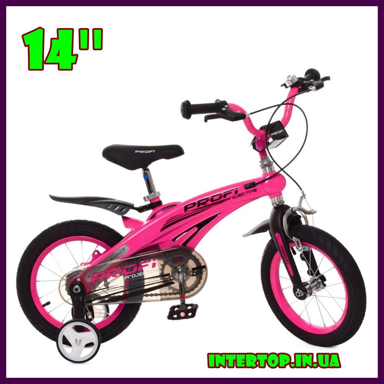 Дитячий двоколісний велосипед 14 дюймів на магнієвої рамі Profi Проективної LMG14126 рожевий. Для дітей 3-5 л