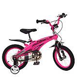 Дитячий двоколісний велосипед 14 дюймів на магнієвої рамі Profi Проективної LMG14126 рожевий. Для дітей 3-5 л, фото 2