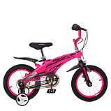 Дитячий двоколісний велосипед 14 дюймів на магнієвої рамі Profi Проективної LMG14126 рожевий. Для дітей 3-5 л, фото 3