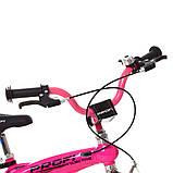 Дитячий двоколісний велосипед 14 дюймів на магнієвої рамі Profi Проективної LMG14126 рожевий. Для дітей 3-5 л, фото 4