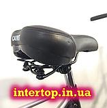 Женский велосипед с низкой рамой Салют Retro OLD AZIMUT 28 дюймов . На рост 160-180 см, фото 2