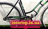 Женский велосипед с низкой рамой Салют Retro OLD AZIMUT 28 дюймов . На рост 160-180 см, фото 4