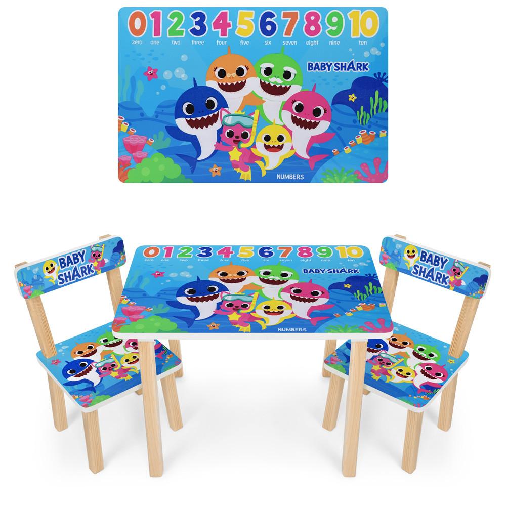 Деревянный столик и два стульчика  Цифры 501-107