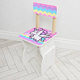 """Детская парта со стульчиком """"Единорог"""" Bambi 905-65, фото 3"""