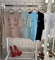Женская футболка с принтами, яркая футболка женская, футболка с надписями женская