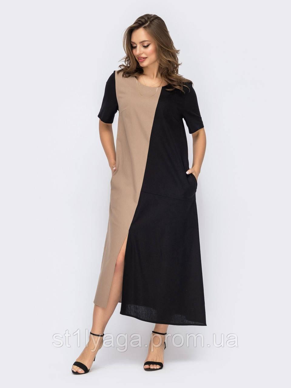 Сукня- трапеція з з руквавом три чверті і подовженою спинкою