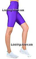 Шорты женские спортивные яркие, шорты до колен женские спортивные Valeri 2004 фиолетовые
