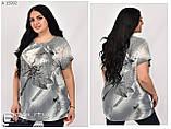 Жіноча футболка річна великого розміру Розміри: 56-58\60-62, фото 2