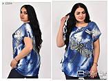 Жіноча футболка річна великого розміру Розміри: 56-58\60-62, фото 4