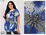 Жіноча футболка річна великого розміру Розміри: 56-58\60-62, фото 5