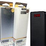 Power Bank Remax PRODA 6J PPL-12 20000 mAh Original черный, фото 3