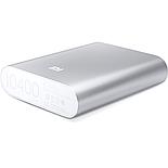 Power Bank Xiaomi Mi 10400 mAh серебристый, фото 3