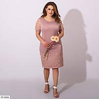 Красиве приталене трикотажне однотонне плаття з вставкою і сітки з об'ємними квітами р: 50, 52, 54, 56
