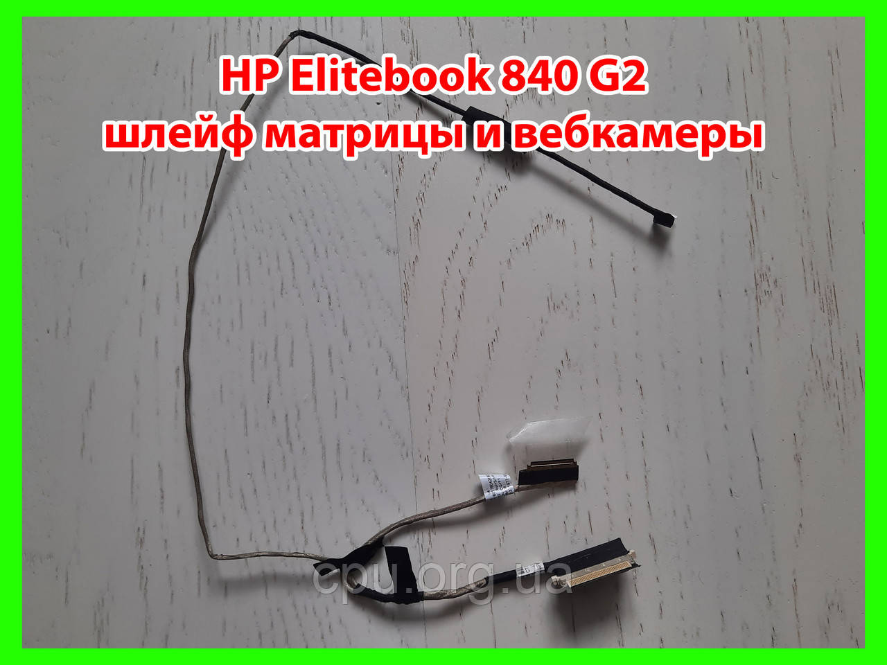 Шлейф матрицы и вебкамеры HP Elitebook 840 G2 765816-001