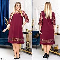 Красива вечірня сукня розкльошені з креп-дайвінгу з гіпюром і вишивкою р: 50, 52, 54, 56 арт. 2971