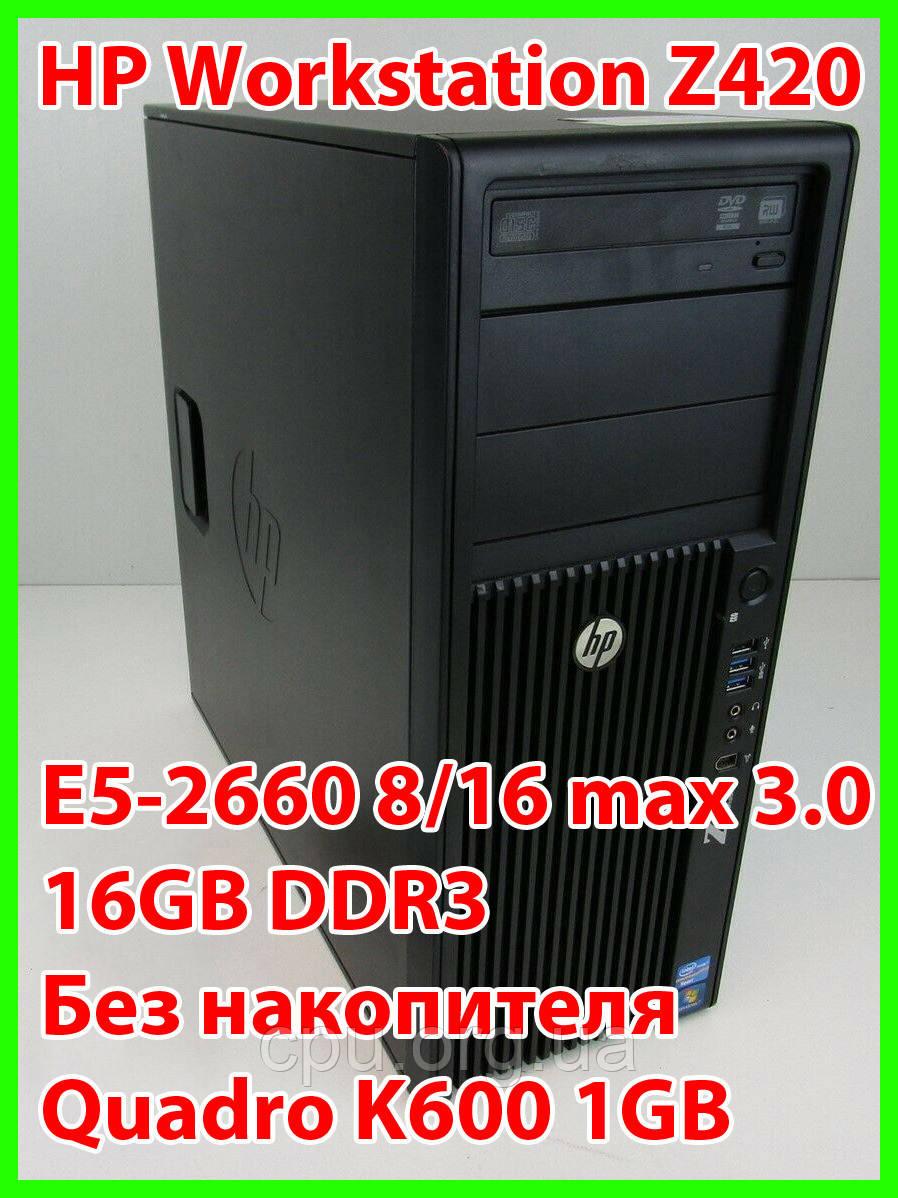 HP Workstation Z420 - Xeon E5-2660 8/16*2.20-3.0 Ghz / 16GB DDR3 /Quadro 1gb