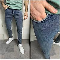 Мужские молодежные джинсы зауженные, мужские джинсовые штаны синего цвета (синие) Турция