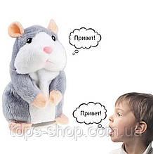 Мовець хом'як повторюшка Сірий   Іграшка-повторюшка   Дитяча інтерактивна м'яка іграшка говорящяя іграшка