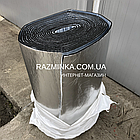 Фольгированный самоклеющийся 25мм вспененный каучук, рулон 8кв.м, фото 2