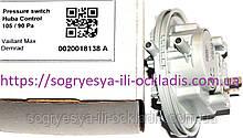 Датч. давл. возд. 105/90 Pa Huba Control (б.ф.у, EU) Demrad, Vaillant и др, арт. 0020018138A, к.з. 0061/1