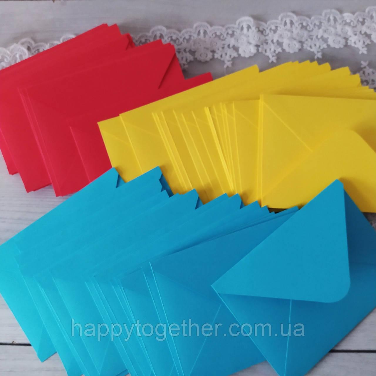 Конверт ручной работы (разные цвета)