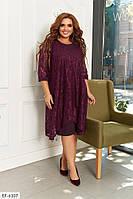 Шикарне вбрання однотонне атласну сукню-двійка з гіпюрової накидкою Розмір: 50, 52, 54, 56 арт. 8653