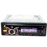 Автомагнитола DVD DEH-8500UBG