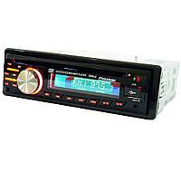 Автомагнитола DVD DEH-8350UBG