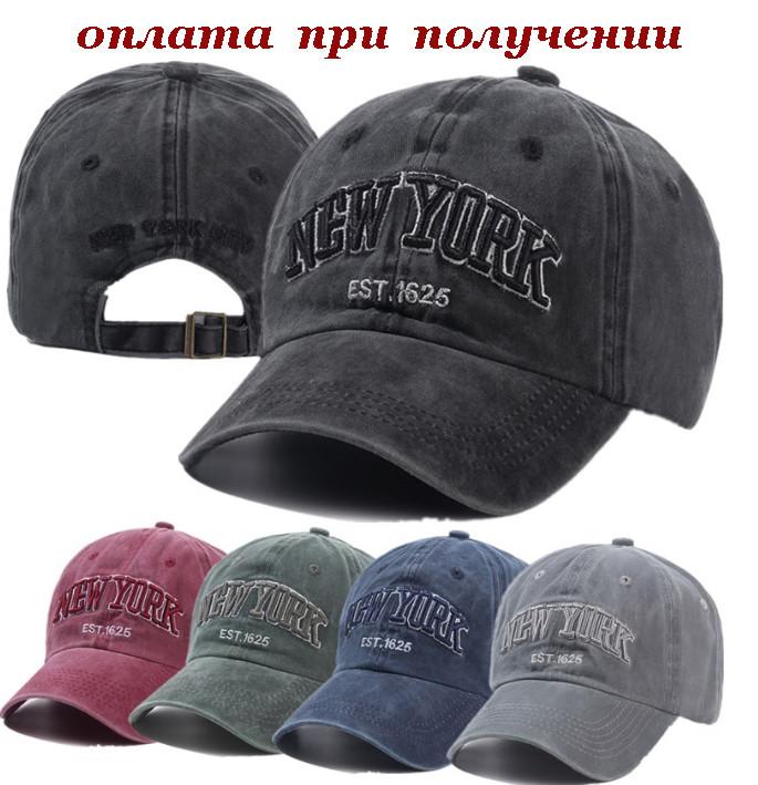 Мужская фирменная молодежная модная стильная спортивная кепка бейсболка блайзер New York Yankees NY Jeans