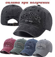 Мужская фирменная молодежная модная стильная спортивная кепка бейсболка блайзер New York Yankees NY Jeans, фото 1