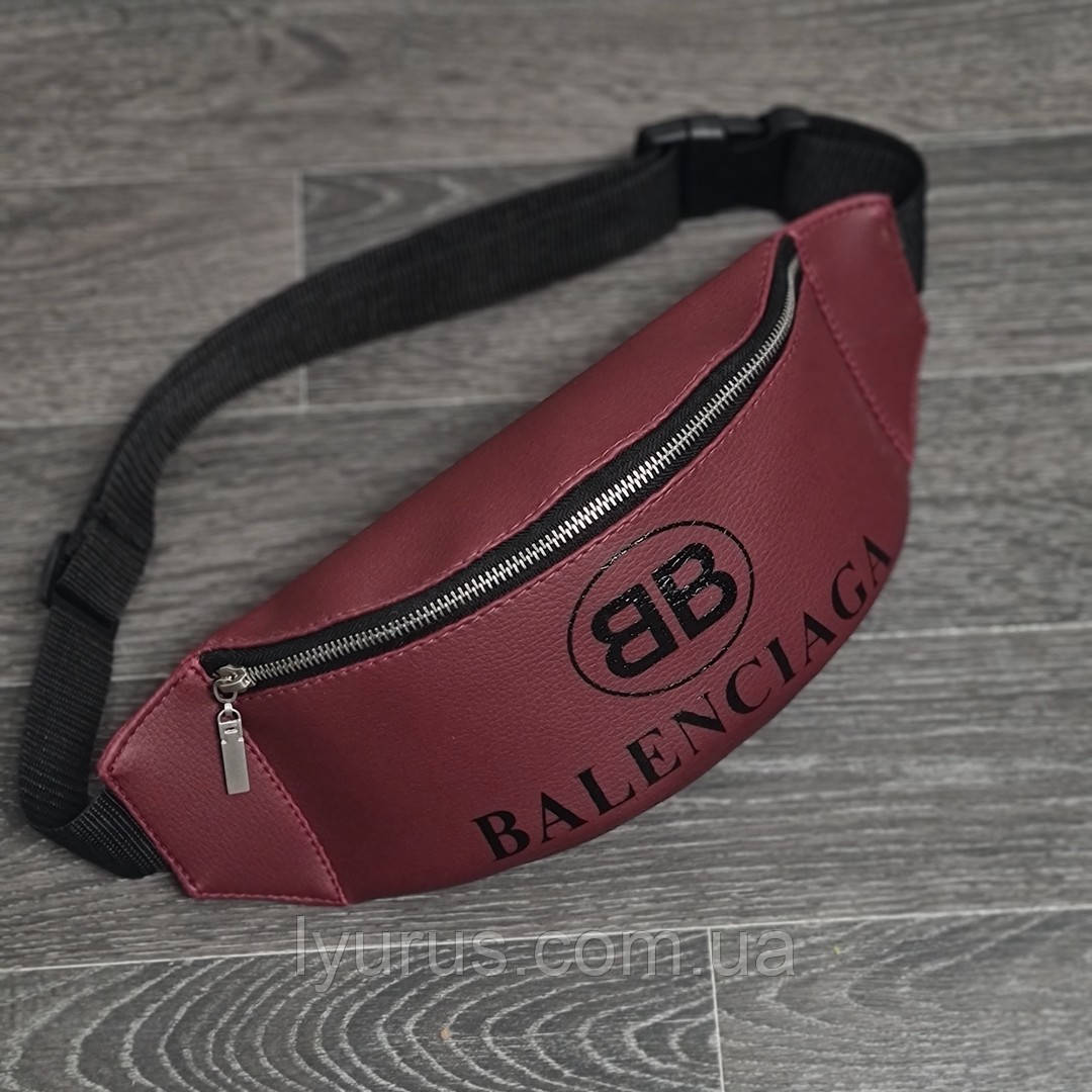 Стильна шкіряна бордова поясна сумка, бананка Balenciaga.
